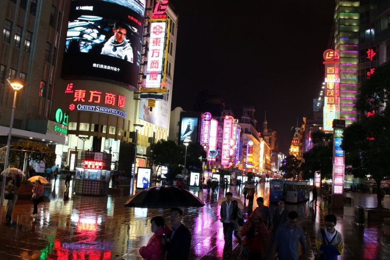 Rainy Nanjing Road, captured from People's Square